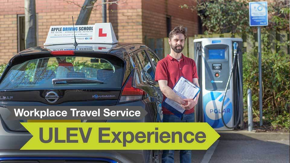ULEV Experience header