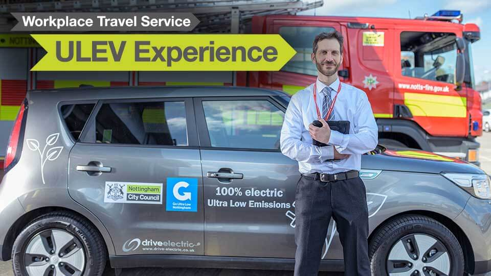 ULEV experience